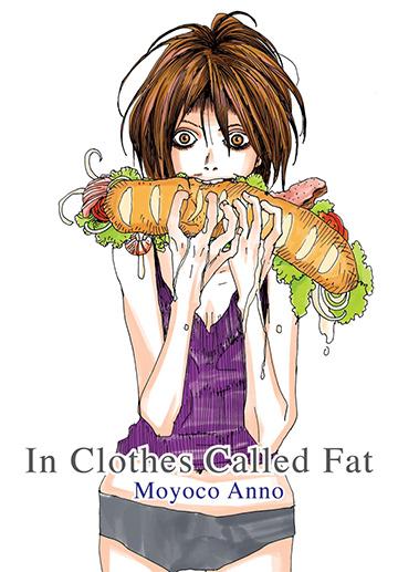fat-clothes-kansi