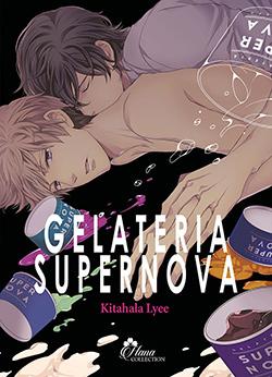 gelateria-supernova