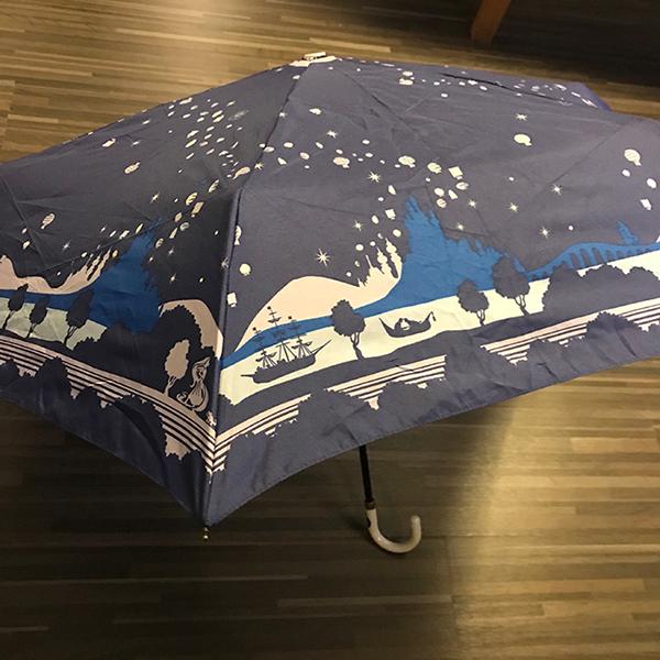 saeenvarjo